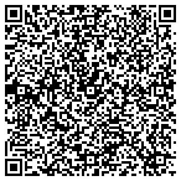 QR-код с контактной информацией организации Study Club (Студия Клуб), ТОО