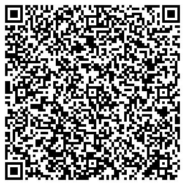 QR-код с контактной информацией организации Regent calderdale (Риджент калдердейл), ТОО