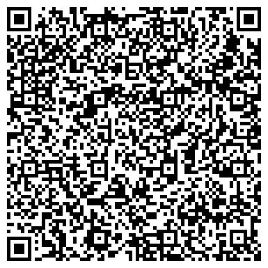 QR-код с контактной информацией организации TN EDUCATION (ТиЭн Эдьюкешн), Центр изучения языков