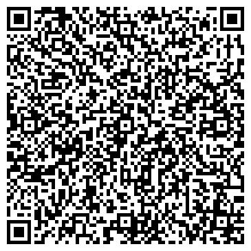 QR-код с контактной информацией организации ANGELSTREAM (ЭНДЖЕЛСТРИМ), ТОО