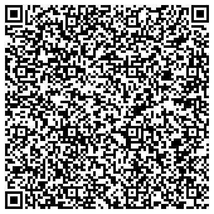 QR-код с контактной информацией организации Grant (Грант) Центр по обучению за рубежом, Представительство
