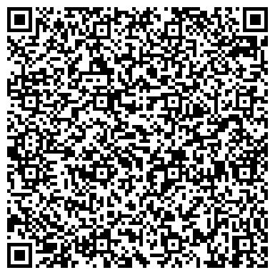 QR-код с контактной информацией организации Grand luxe (Гранд люкс), ТОО