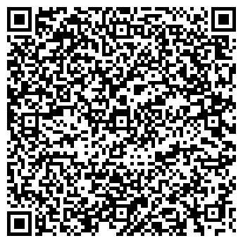 QR-код с контактной информацией организации МаксиТрансСервис
