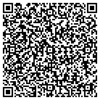 QR-код с контактной информацией организации Спектор Страда, ОДО