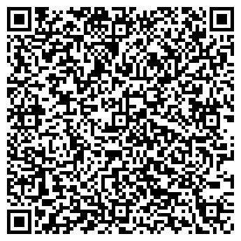 QR-код с контактной информацией организации БелАМ-Транс, ЗАО