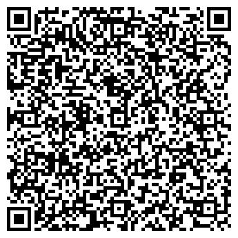 QR-код с контактной информацией организации А-ДенТа, Компания