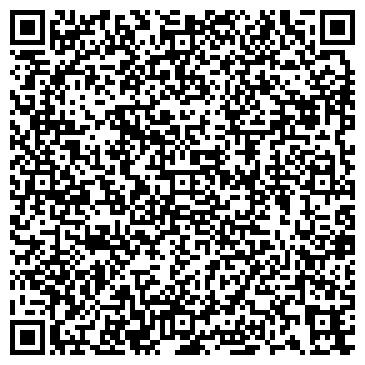 QR-код с контактной информацией организации БелМАНтранс, ООО СП