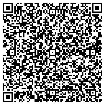QR-код с контактной информацией организации Таймрайдер, УП