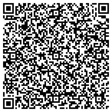 QR-код с контактной информацией организации АртВэй Логистик, ЧТУП