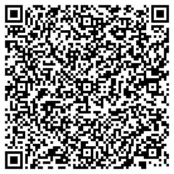 QR-код с контактной информацией организации Алвакс-Плюс, ЧУП