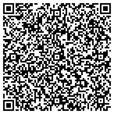 QR-код с контактной информацией организации Прогресс (учебный центр), ТОО