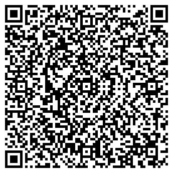QR-код с контактной информацией организации Картуль, ИП