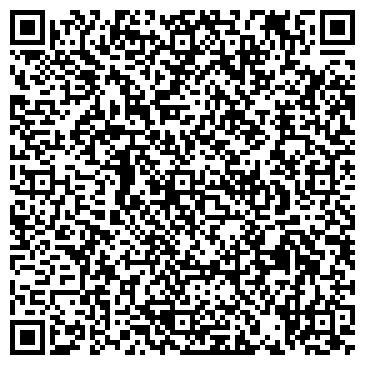 QR-код с контактной информацией организации Авторский салон моды Марьям Озиевой, ИП