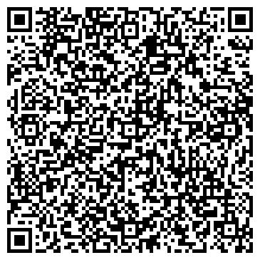 QR-код с контактной информацией организации Бизнес центр JMI, ТОО