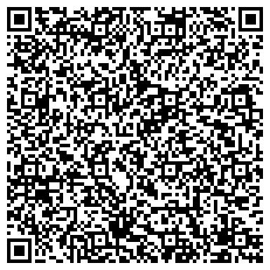 QR-код с контактной информацией организации Magiray cosmetics (Магирэй косметикс), ИП