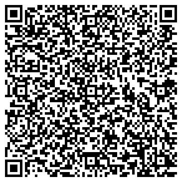 QR-код с контактной информацией организации Учебный Центр Успех, ТОО