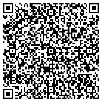 QR-код с контактной информацией организации БиОу Групп ТОО