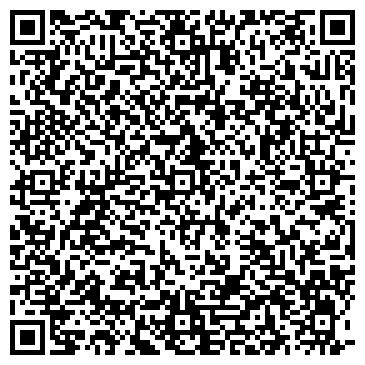 QR-код с контактной информацией организации Курсы Гылым Учебный Центр, ИП
