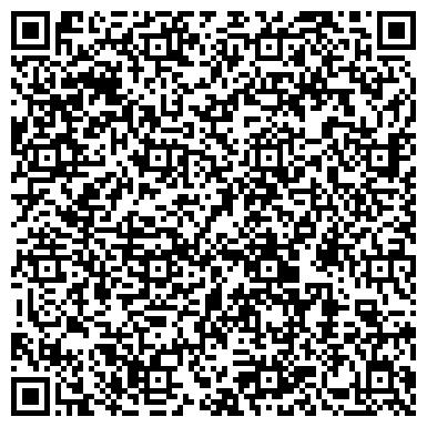 QR-код с контактной информацией организации Учебный центр Альтаир, ЧУ