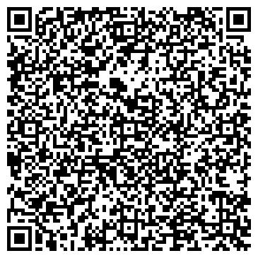 QR-код с контактной информацией организации Алем (образовательный центр), АО