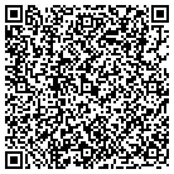 QR-код с контактной информацией организации Лайн-Практик, ТОО