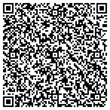 QR-код с контактной информацией организации Beauty Way (Бюти Уей), ИП