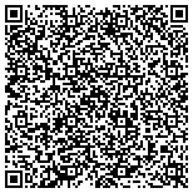 QR-код с контактной информацией организации Школа цифровой графики и анимации D.GRAF, ТОО
