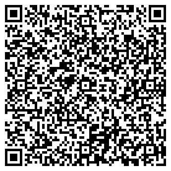 QR-код с контактной информацией организации D Graf (Д Граф), ТОО