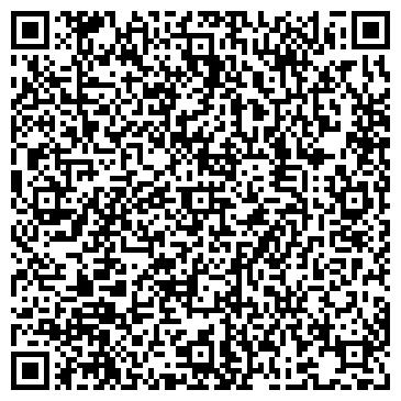QR-код с контактной информацией организации Скуадра, ООО