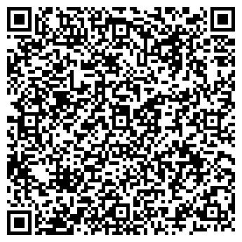 QR-код с контактной информацией организации ВДА торг сервис, ЧП