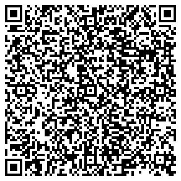 QR-код с контактной информацией организации ЭвенкСпедишн, ООО