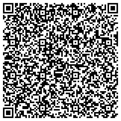 QR-код с контактной информацией организации Специализированный центр подготовки, ТОО