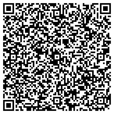 QR-код с контактной информацией организации Шынгыс-Сервис Трейд, ТОО