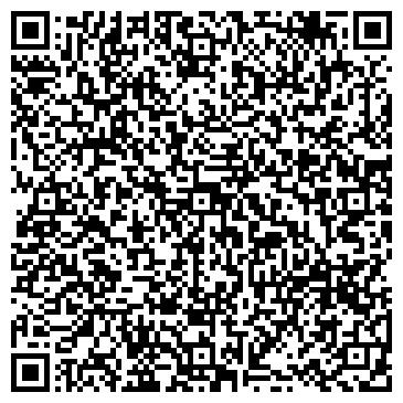 QR-код с контактной информацией организации Elite Nails (Елит Найлс), ТОО