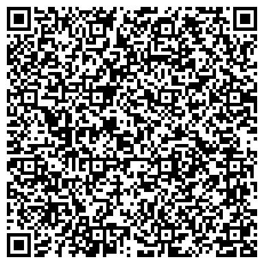 QR-код с контактной информацией организации Школа управления бизнесом АзиЯ,ИП