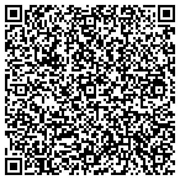 QR-код с контактной информацией организации СВТС, АО