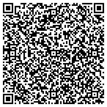 QR-код с контактной информацией организации Автошкола союза водитлей, ТОО