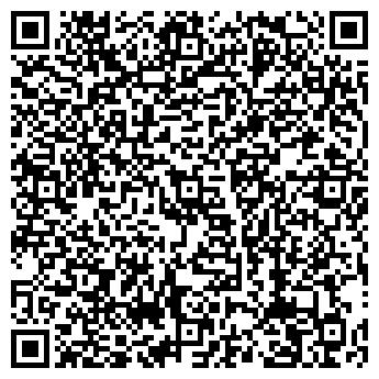 QR-код с контактной информацией организации АВТОШКОЛА АИК, ТОО
