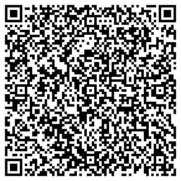 QR-код с контактной информацией организации Автошкола Каз-кор (Kazkor),ТОО