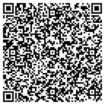 QR-код с контактной информацией организации Кан (Автошкола), ИП