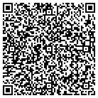 QR-код с контактной информацией организации Автоклуб УЦ, ТОО