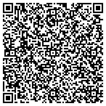 QR-код с контактной информацией организации Aкмолинский Учкомбинат, ТОО