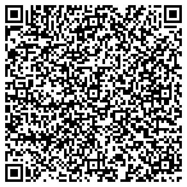 QR-код с контактной информацией организации КазАвтоАлматы (Автошкола), ТОО