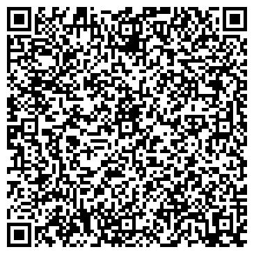 QR-код с контактной информацией организации Автошкола Кредо,ТОО