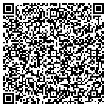 QR-код с контактной информацией организации Автошкола РАХАТ, ИП