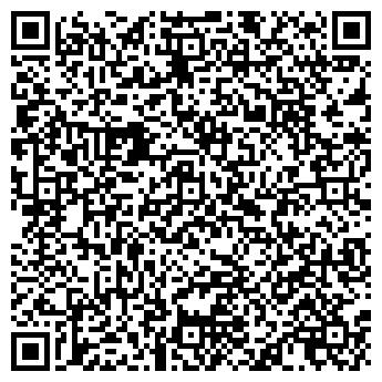 QR-код с контактной информацией организации СДС, ТОО