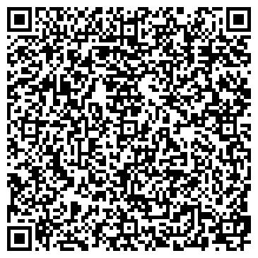 QR-код с контактной информацией организации Авто Лидер Про, ТОО
