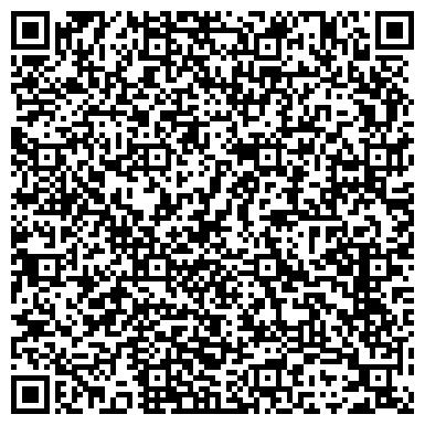 QR-код с контактной информацией организации Сеть Автошкол Профессионального Вождения Каз-Кор, ТОО
