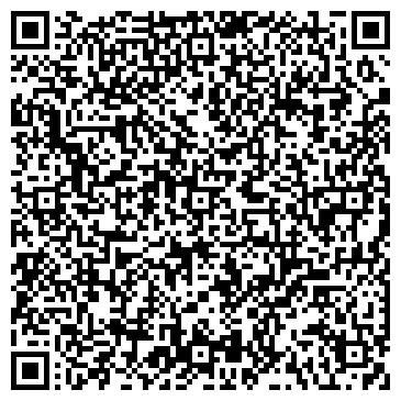 QR-код с контактной информацией организации Автошкола Бакыт Авто, ТОО