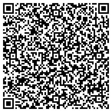 QR-код с контактной информацией организации Автошкола Майя и К,ТОО